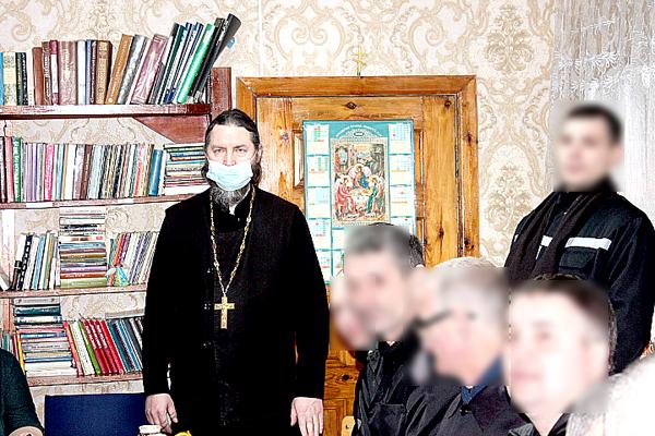 В ИК-2 обсудили вопросы духовно-нравственного воспитания осужденных