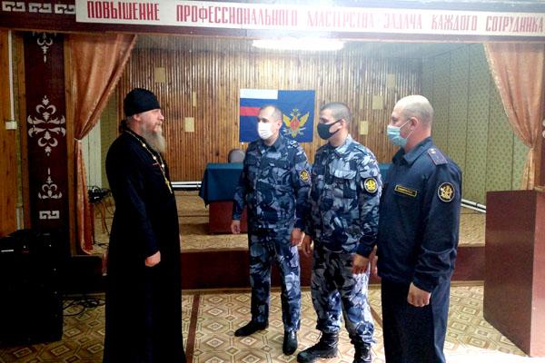 В ИК-1 УФСИН России по Рязанской области священник рассказал о семейных ценностях