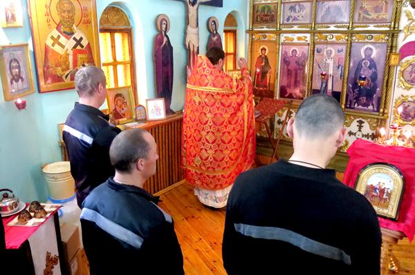 В ИК-1 провели День памяти святых мучеников Бориса и Глеба