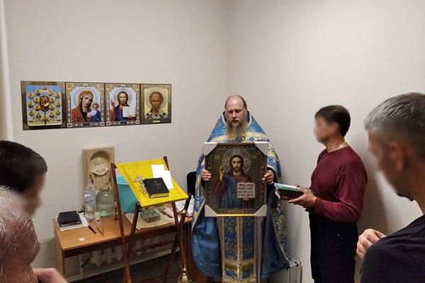 В исправительном центре освятили молельную комнату