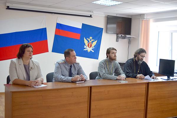 В формате открытого диалога на совещании обсуждались вопросы взаимодействия УФСИН с Рязанской митрополией РПЦ