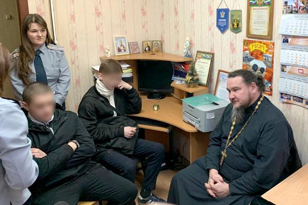Несовершеннолетние осужденные встретились с представителем Русской Православной Церкви